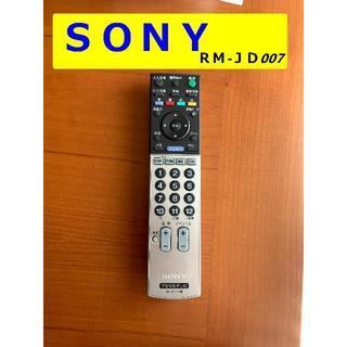 ソニー(SONY)のSONY 純正テレビリモコン RM-JD007(テレビ)