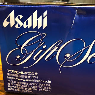 アサヒ(アサヒ)のビール アサヒスーパードライ(ビール)