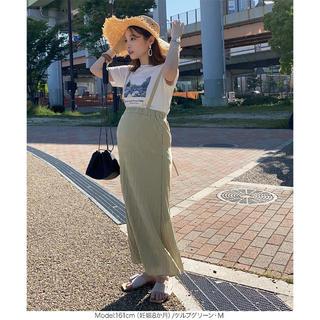 神戸レタス - 神戸レタス ワッシャー3wayブラウス&ジャンパースカート リエディ GU ザラ
