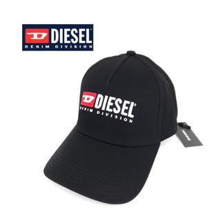 ディーゼル(DIESEL)のディーゼル キャップ 帽子 メンズ レディース フリーサイズ DIESEL (キャップ)