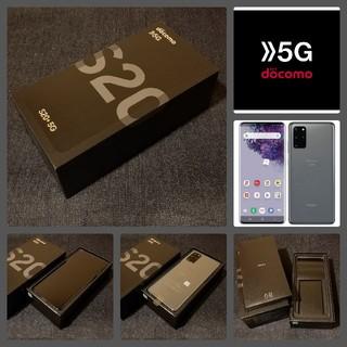 SAMSUNG - 【SIMフリー/新品未使用】ドコモ Galaxy S20+ 5G SC-52A