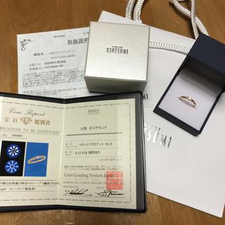 JEWELRY TSUTSUMI - ツツミ H&C K18YG 0.12ct ダイヤモンドリング 12号