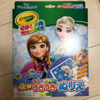 アナトユキノジョオウ(アナと雪の女王)のアナと雪の女王ぬりえ アナ雪(キャラクターグッズ)