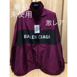 Balenciaga - 【定価214500円】BALENCIAGA トラックジャケット ナイロンアウター