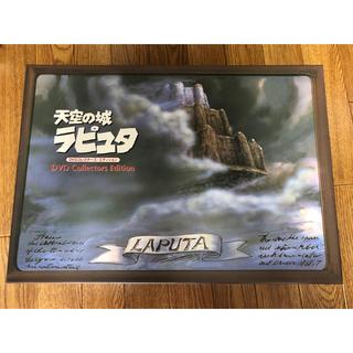 ジブリ - ラピュタ DVDコレクターズエディション ボックス ジブリ 非売品 LAPUTA