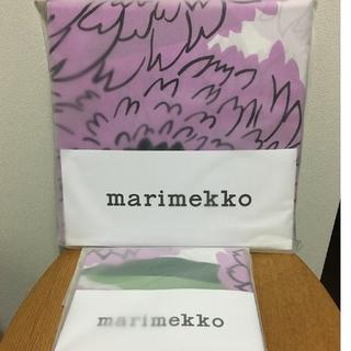 マリメッコ(marimekko)のマリメッコ  デュべカバー&ピローケース 新品(シーツ/カバー)