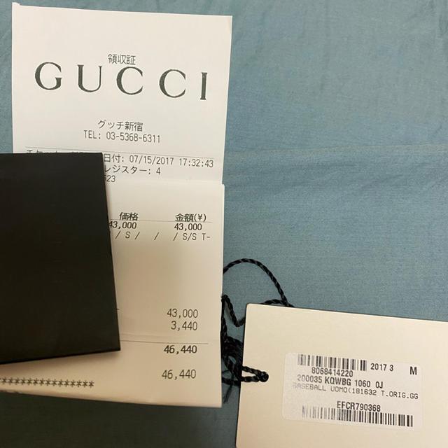 Gucci(グッチ)のGGキャップ 新宿店購入 メンズの帽子(キャップ)の商品写真