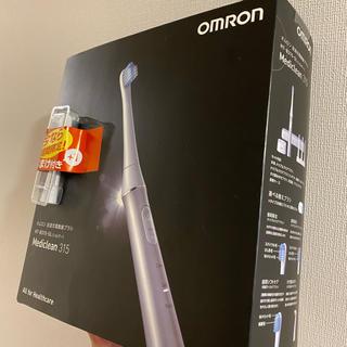 オムロン(OMRON)のOMRON 音波式電動歯ブラシ HT-B315(電動歯ブラシ)