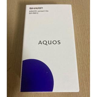 アクオス(AQUOS)の★新品未開封 AQUOS sense3 lite SH-RM12 黒(スマートフォン本体)