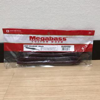 メガバス(Megabass)のMegabass メガバス * ドットクローラー(ルアー用品)