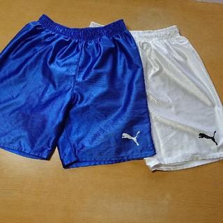 PUMA - PUMA サッカー パンツ