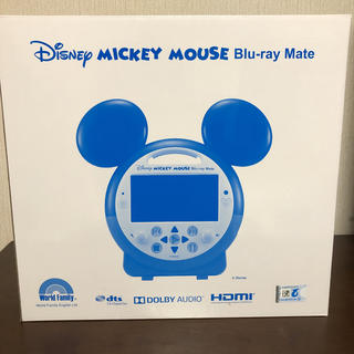 ディズニー(Disney)のDWE ディズニー英語システム ミッキーメイト ブルーレイメイト 新品未開封(ブルーレイプレイヤー)