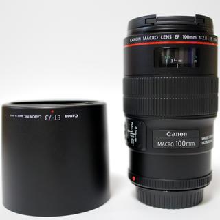 Canon - CANON キヤノン EF100mm F2.8L マクロ IS USM