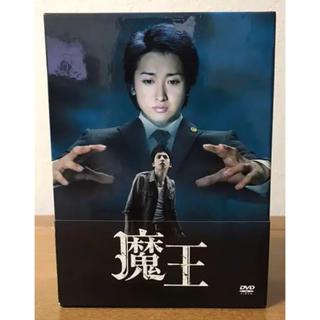嵐 - 魔王 大野智 ◆ DVD BOX