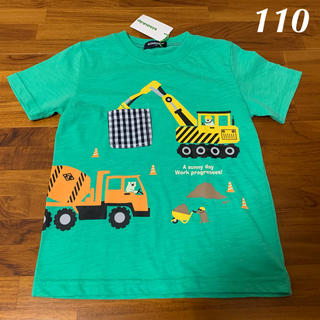 kladskap - 110 クレードスコープ 働く乗り物Tシャツ