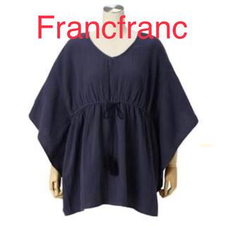 フランフラン(Francfranc)の35%オフ!フランフラン サマーコットン ポンチョ型トップス 未使用品(ルームウェア)