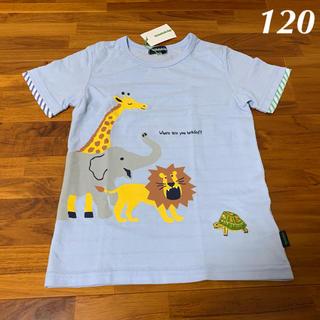 クレードスコープ(kladskap)の120 クレードスコープ アニマルTシャツ(Tシャツ/カットソー)