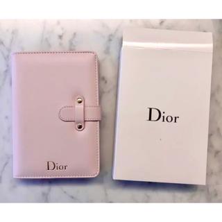 ディオール(Dior)の【レア】【早い者勝ち‼︎】Dior 手帳 ノートブック(手帳)