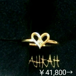 AHKAH - 【50%オフ】アーカー ダイヤモンド付ハートモチーフのK18リング 7号