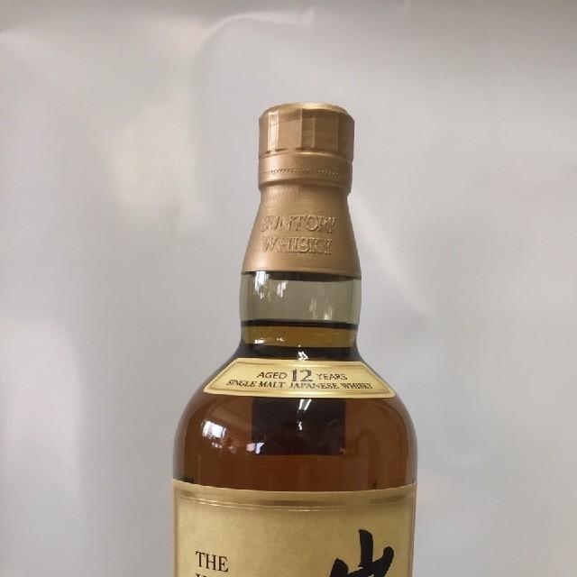 サントリー(サントリー)の1923様専用 食品/飲料/酒の酒(ウイスキー)の商品写真