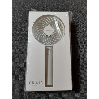 Francfranc - 新品未開封 白 フランフランFrancfranc ハンディファン2020年モデル