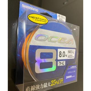 シマノ(SHIMANO)のオシア 8号400m 新品未使用 マグロ ヒラマサ GTに(釣り糸/ライン)