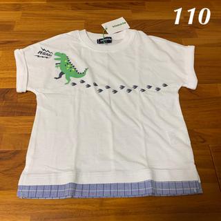 クレードスコープ(kladskap)の110 クレードスコープ 恐竜Tシャツ(白)(Tシャツ/カットソー)