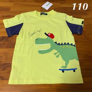 クレードスコープ(kladskap)の110 クレードスコープ 恐竜Tシャツ(黄)(Tシャツ/カットソー)