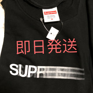 Supreme - Motion Logo Tee