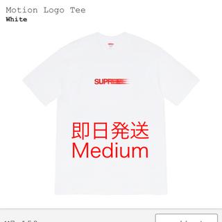 シュプリーム(Supreme)のSupreme Motion Logo Tee White M モーションロゴ(Tシャツ/カットソー(半袖/袖なし))