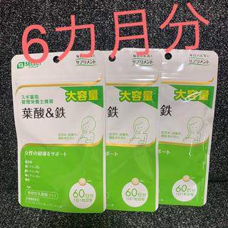 葉酸サプリ エスセレクト 葉酸 妊活(その他)
