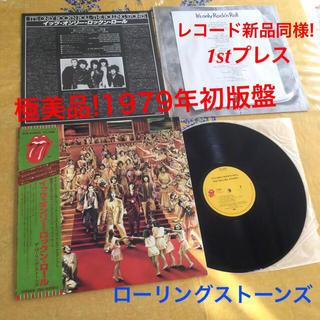 レコード新品同様!極美品!1979年初版盤 1stプレス ローリングストーンズ