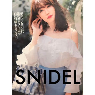 snidel - SNIDEL レースアッププリーツフリルブラウス【スナイデル シャツ】