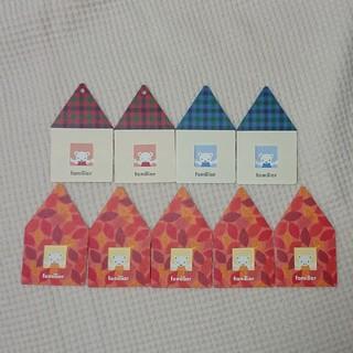ファミリア(familiar)のムラサキ 様 専用 familiar メッセージカード(カード/レター/ラッピング)