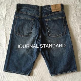 ジャーナルスタンダード(JOURNAL STANDARD)の美品☆JOURNAL STANDARD・デニムハーフパンツ(ハーフパンツ)