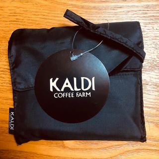カルディ(KALDI)のカルディ エコバッグ黒色(エコバッグ)