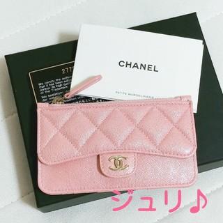 シャネル(CHANEL)のCHANEL♡2019SS/クラシックカードホルダー(名刺入れ/定期入れ)