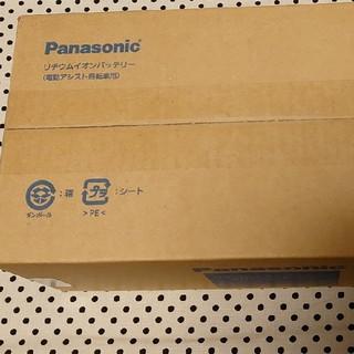パナソニック(Panasonic)のNKY513B02B(パーツ)