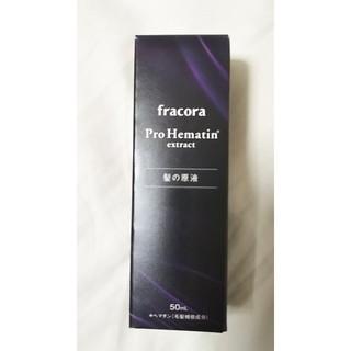 フラコラ(フラコラ)のフラコラ fracora  プロヘマチン原液50ml 髪の原液(ヘアケア)