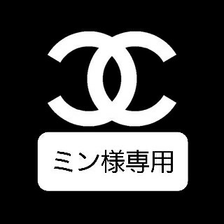 ミン様専用(エコバッグ)