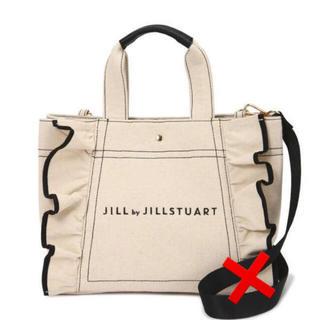 JILL by JILLSTUART - JILLbyJILLSTUART フリルトート