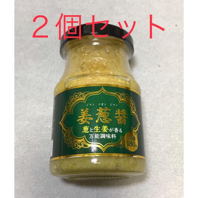 業務 スーパー ジャン ツォン ジャン 業務スーパーの姜葱醤(ジャン ツォン ジャン)がめっちゃ使える♪まるでお店の味!肉野菜炒め