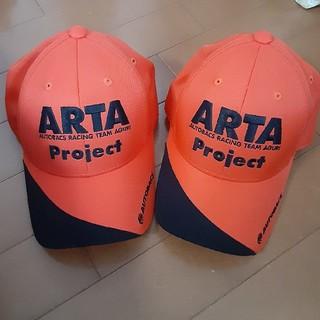 ARTA☆おそろいキャップ
