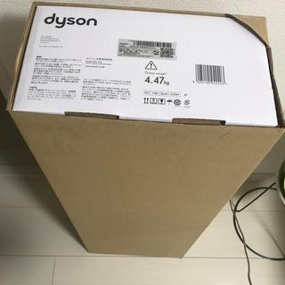 ダイソン(Dyson)の新品未開封Dyson V8 Slim Fluffy+ SV10KSLMCOM(掃除機)
