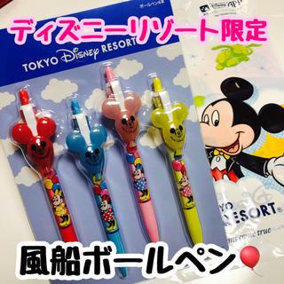 Disney - ディズニーリゾート限定 ボールペン4点セット7/1新発売