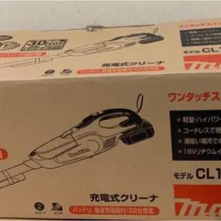 CL182FDRFW 新品未開封(掃除機)