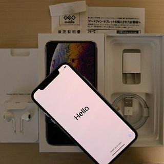 Apple - iPhone Xs 64GB silver/シルバー