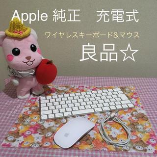 Mac (Apple) - Apple 純正 ワイヤレスマウス&キーボード良品♪