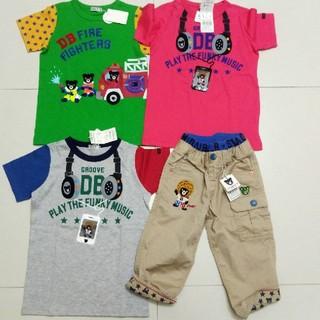 ダブルビー(DOUBLE.B)のお値下げ 新品  130 4点 豪華ミキハウス ダブルB Tシャツ パンツ(Tシャツ/カットソー)