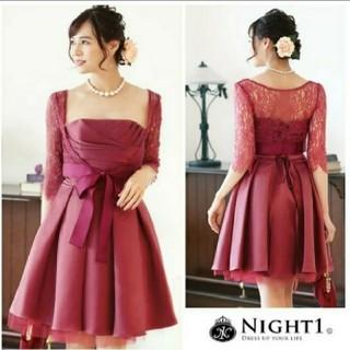 【新品・未使用】ミディアムドレス Sサイズ 4点セット(ミディアムドレス)